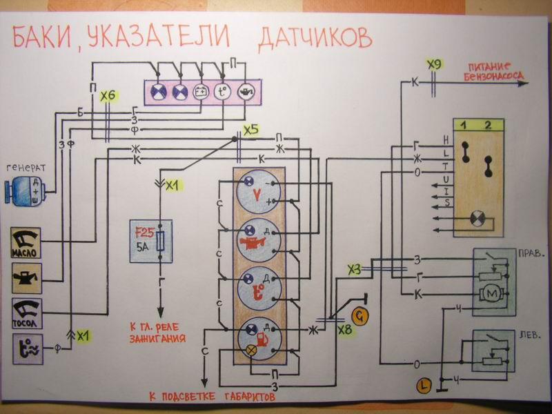 Уаз хантер схемы электрооборудования.